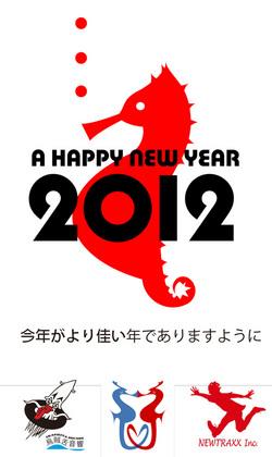 NEWTRAXX_nenga2012.jpg