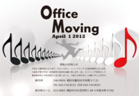office_moving800px.png