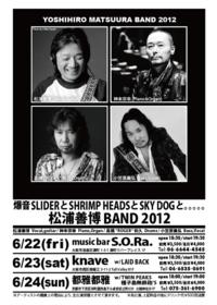 matsuura_band_20120424.png